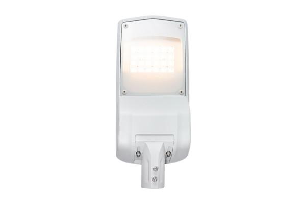 Смарт вэй светодиодный светильник